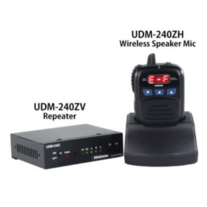 UDM Series, Maxon Radio, Vehicle Repeater, mobile radio